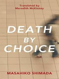 death by choice
